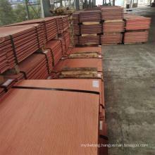 Factory Price 99.99% Pure Copper Cathode