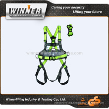 CE Construction Full Body Safety Harness