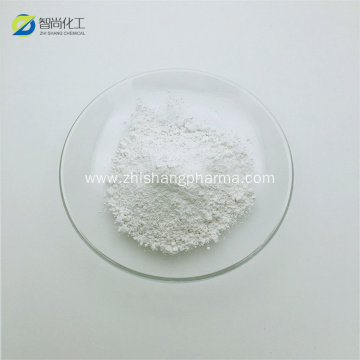HOT SALE ASIALOGANGLIOSIDE-GM1 cas no 71012-19-6
