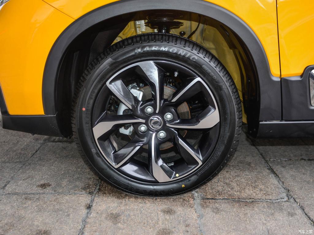 wheel1