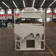 Machine de tamisage vibrant de machine de séparateur de graine de grain