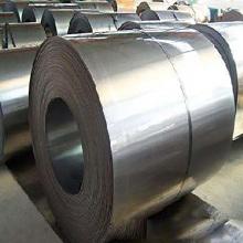 Bobina galvanizada de acero al carbono de tamaños estándar ASTM de 5 mm