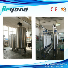 Chinese Purified Drinking Water Treatment Plant Supplier