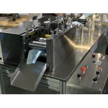 Máquina automática para hacer mascarillas kn95