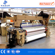 Hot Sale Double Beam Synthetic Fabric Weaving Water Jet Loom