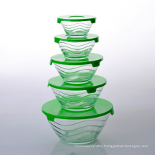 Stackable Wave Design Glass Storage Bowl Set