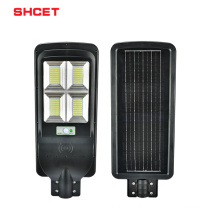 CET-220 Solar Led Street Light Garden light IP65 Outdoor lamp