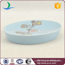YSb40082-01-sd factory blue ceramic soap dish in china