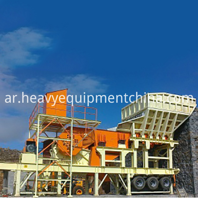 Mobile Jaw Crushing Plant