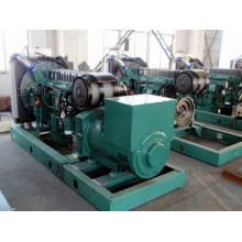 Volvo Generator Set/Genset (200kVA) (HF160V1)
