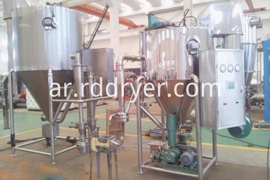 High Speed Centrifugal Sodium Fluoride Spray Dryer