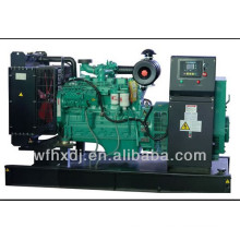 soundproof generator with CE certificate and cheap price