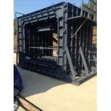 Fertige Tunnelform Stahlkonstruktion