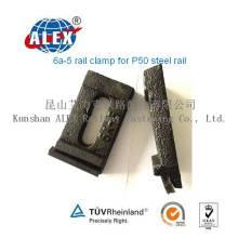Collier de rail 6A-5 pour rail d'acier P50