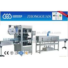 heat shrink sleeve labeling machine/High quality labeling machine