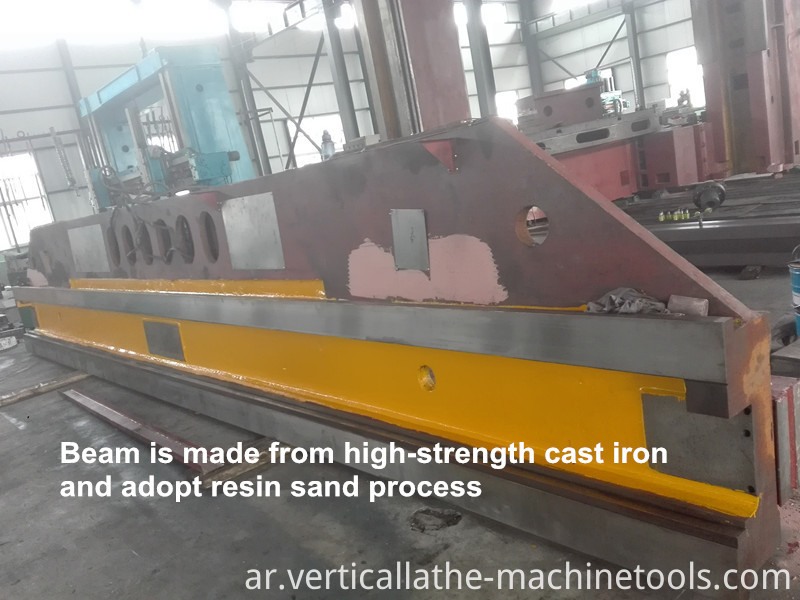 Vertical turret lathe for sale