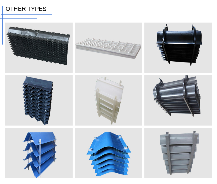 different types of cooling tower drift eliminator