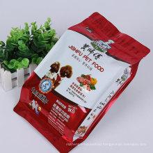 Qingdao Factory Composite Film PP PE HDPE Pet VMPET Eigh-Side Sealing Packing Pet Food Bag
