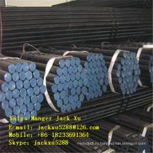 безшовные трубы углерода ASTM А106/53 ПСЛ 1 безшовная холоднокатаная стальная труба API 5СТ Нефтяная Обсадная Труба