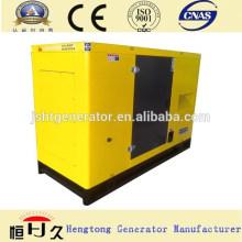 Звук доказательство Shangchai дизель генератор 50квт установлен