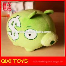 Stuffed piggy pig bank money boxes money safe box
