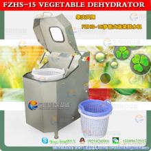 Продовольственная и овощная машина для мойки овощей и фруктов Сушильная машина для овощей
