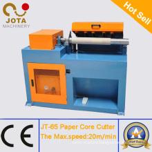 Small Paper Tube Cutting Machine