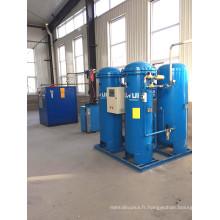 Générateur d'azote industriel Psa pour l'emballage alimentaire