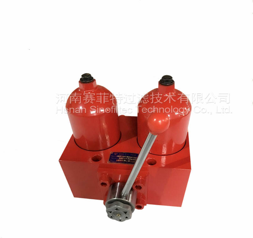 SGF Double High Pressure Line Filter Series (2)