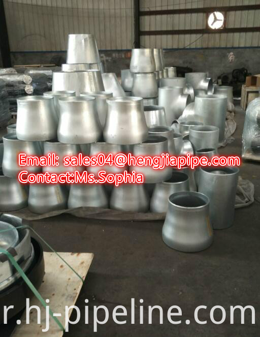 EN10253 butt weld fittings