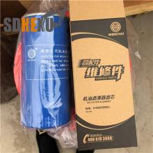 Ölfilter 6100007005A 1174421 LF4054