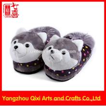 Buena calidad de invierno juguetes de peluche de interior husky zapatillas de perro al por mayor zapatillas de animales niños zapatillas