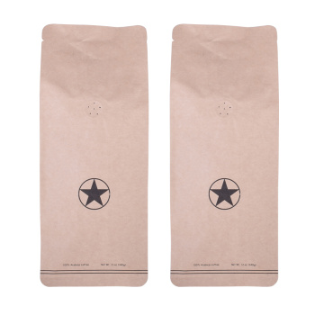 Kompostable Biodegradable Flat Bottom Coffee Bag