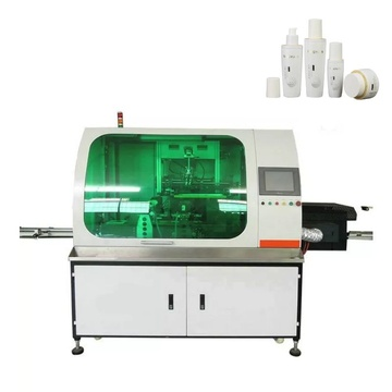 Cosmetic jar automatic screen printing machine