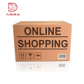 Different types recyclable beverage shipping wrapping paper package mailing box