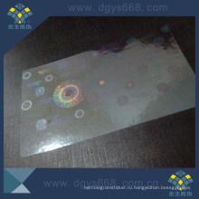 Прозрачный самоклеющиеся наклейки голограммы для карты