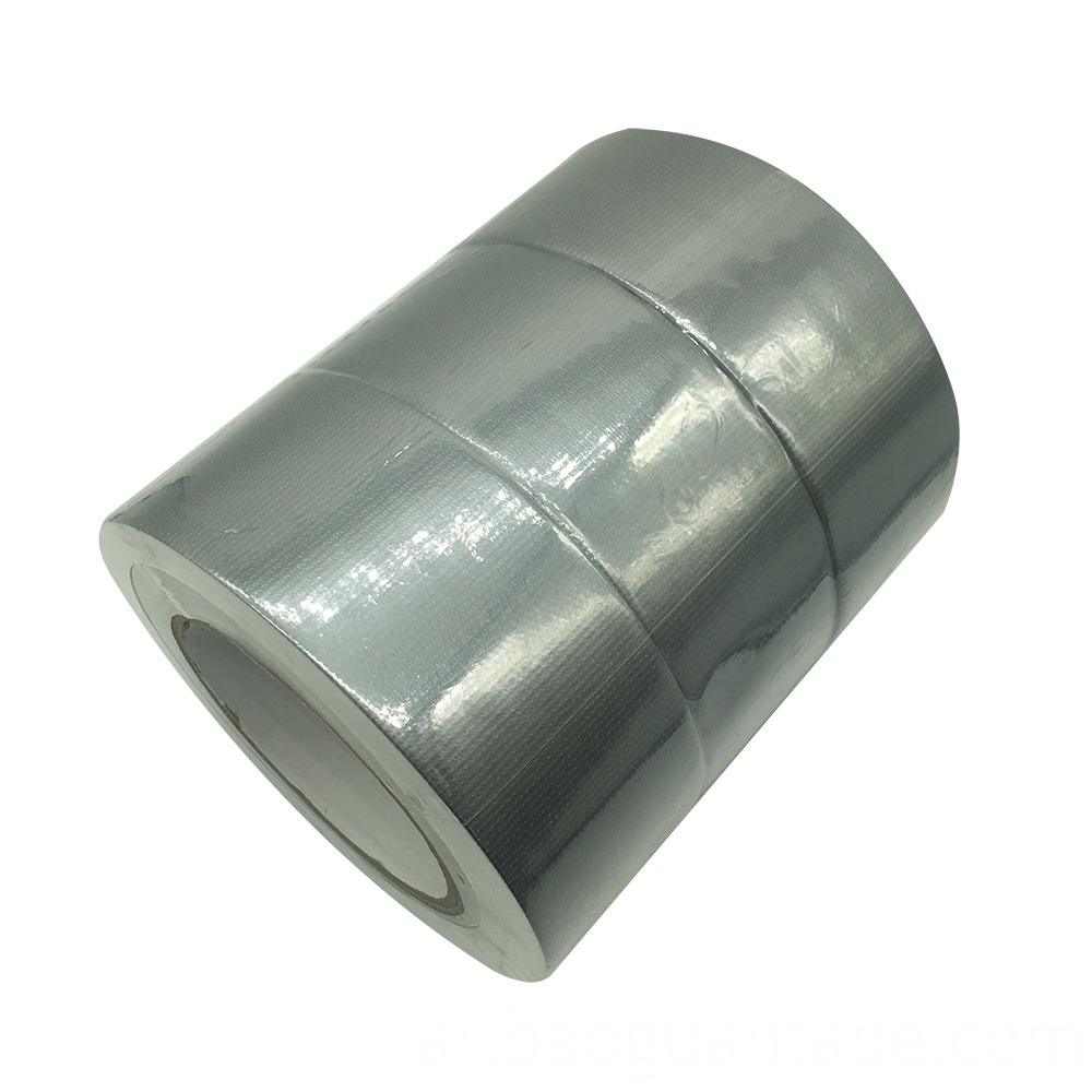 Silver Duct Tape 1
