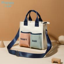 Design Baby Bags Set Mama Shoulder Bag Set