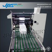 Jps-560zd 560мм Автоматическая непрерывная экспресс-форма для перфорации для резки и фальцовки