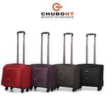 "Chubont High Quality Spinner Wheels 16"" Laptop Carbin Trolleycase"