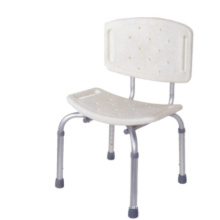 Bath Chair with Backrest