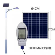 Poste de luz solar com painel solar