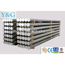5086(A-G4MC) 5454(A-G2.5MC) 5251(A-G2M) 5754(A-G3M) ALUMINIUM ALLOY POLISHING ROUND SQUARE RECTANGLE OVAL HEXAGONAL BAR