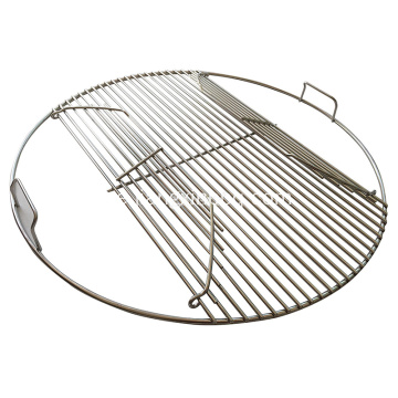 57cm Heavy Duty Hinged Cooking Rates