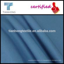 100 хлопок spandex ткани с эластаном/хлопок саржа ткань для тонкие тощие брюки