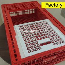 Пластиковые курица птица транспорт клетки для продажи.