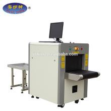 A máquina internacional de inspeção de raios x de segurança