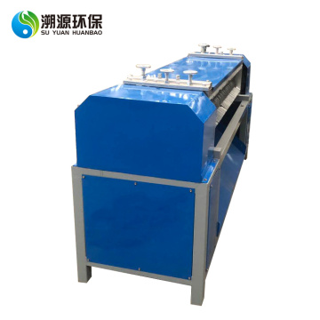 Air condition  stripping machine with cutter