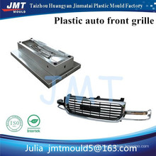 Huangyan professional car front grill high quality and high precision plastic injection mold tooling factory