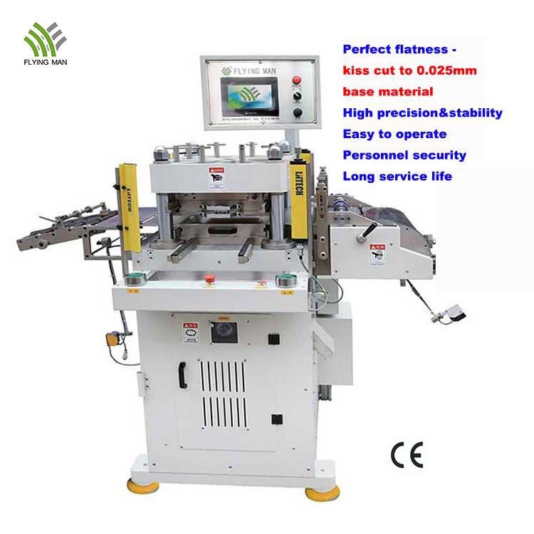 420mm Die Cutting Machine 1